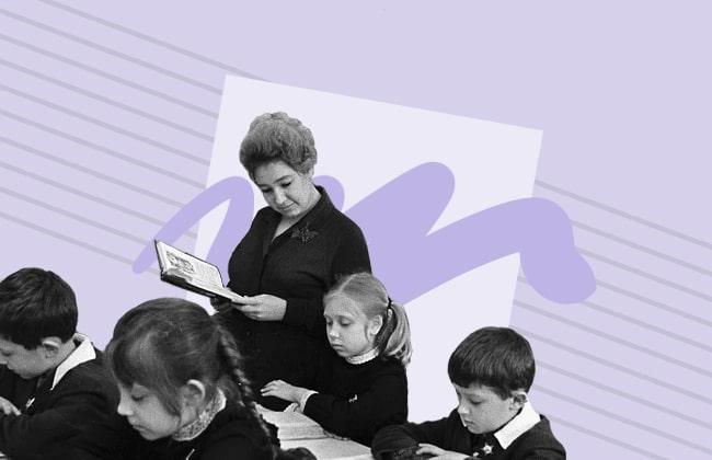 Как проходит аттестация учителей?