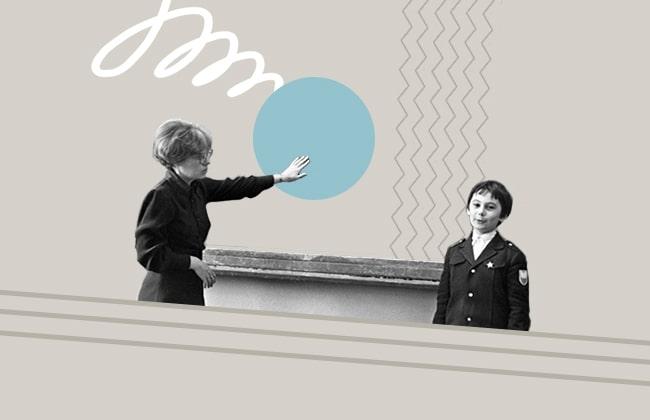 Этические нормы деятельности учителя