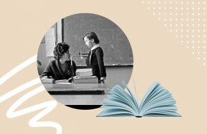 Зачем и как выстраивать контакт учителя и ученика?