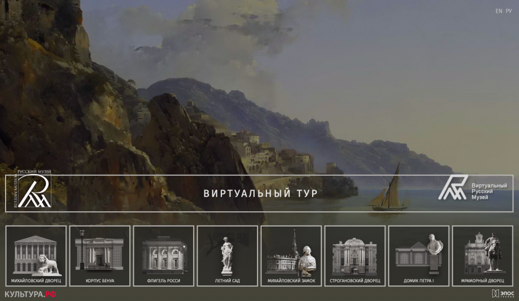 Как помочь ученику запомнить все храмы, дворцы, дома и крепости для 18 и 19 заданий в ЕГЭ по истории?